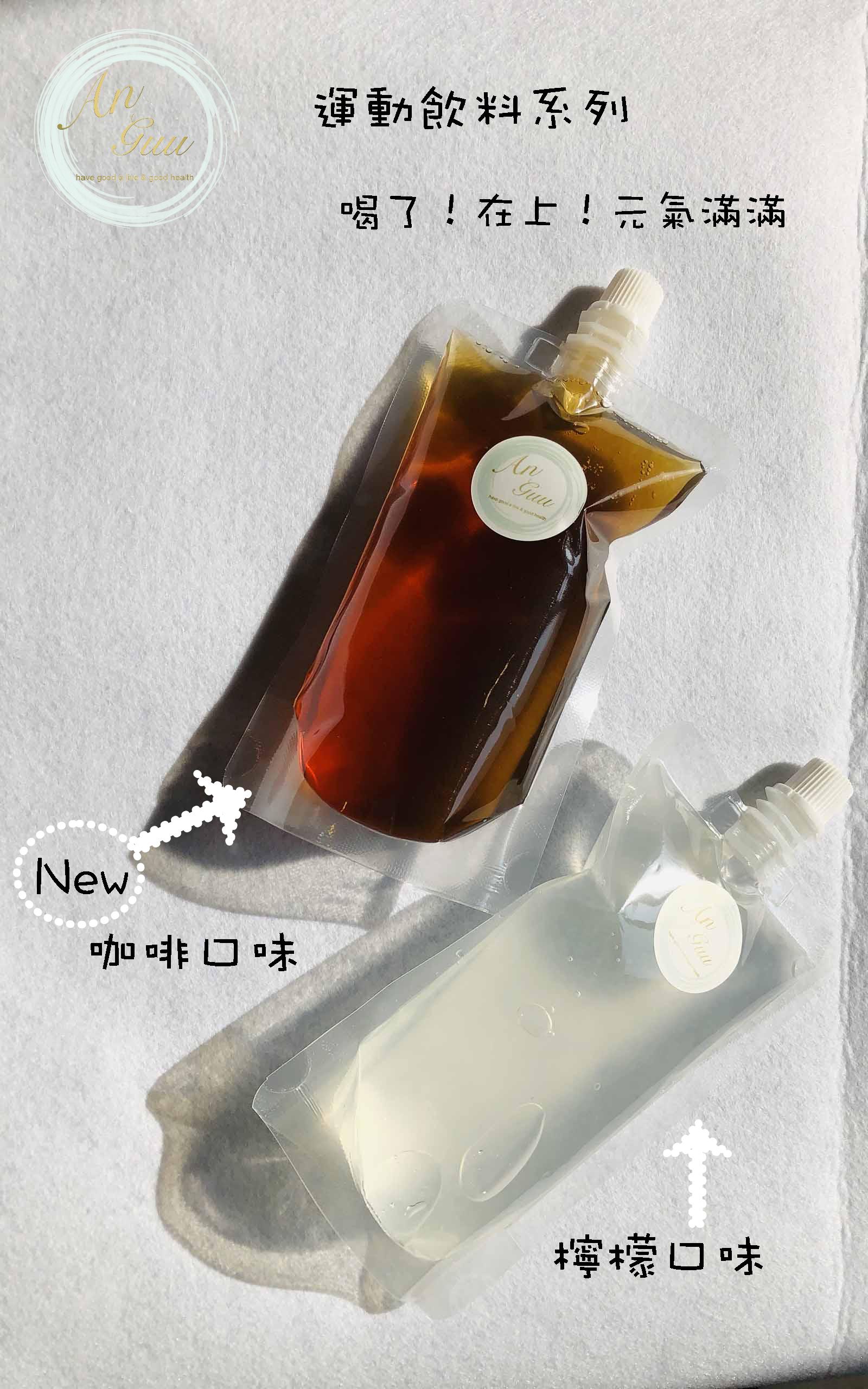 img_6036運動飲料系列DM